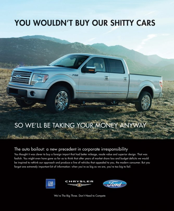 Adbusters Ford